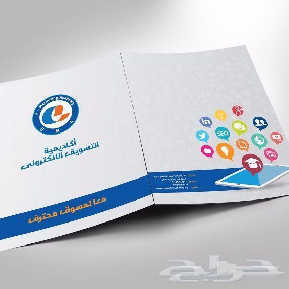مطابع ابوالليل عروض1000كرت ب 100ريال