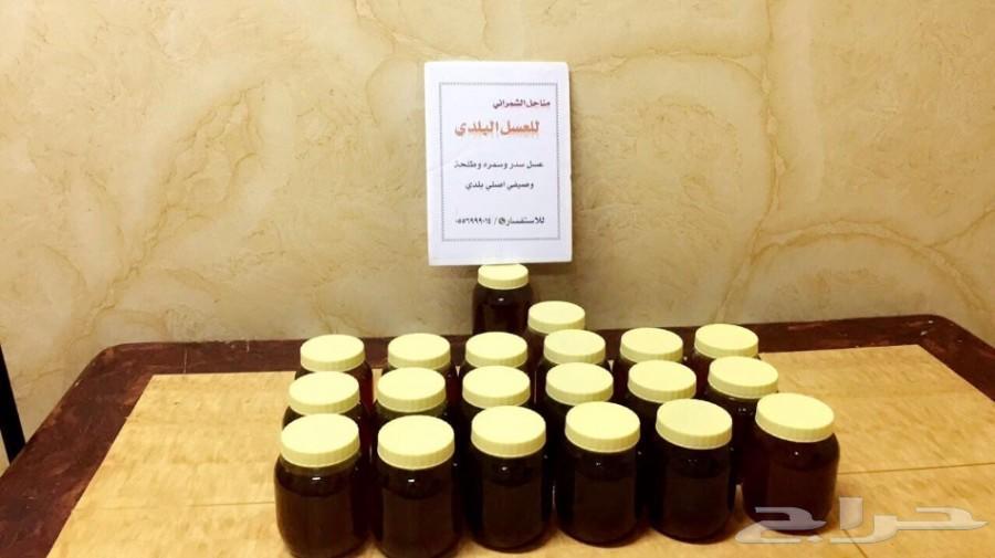عسل عسل سدر مضمون على الشرط 5الاف اذا اختلف