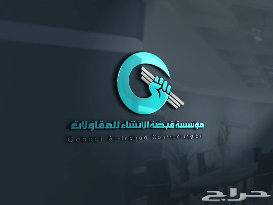نصمم افخم الشعارات بجودة وفخامة واتقان عالي