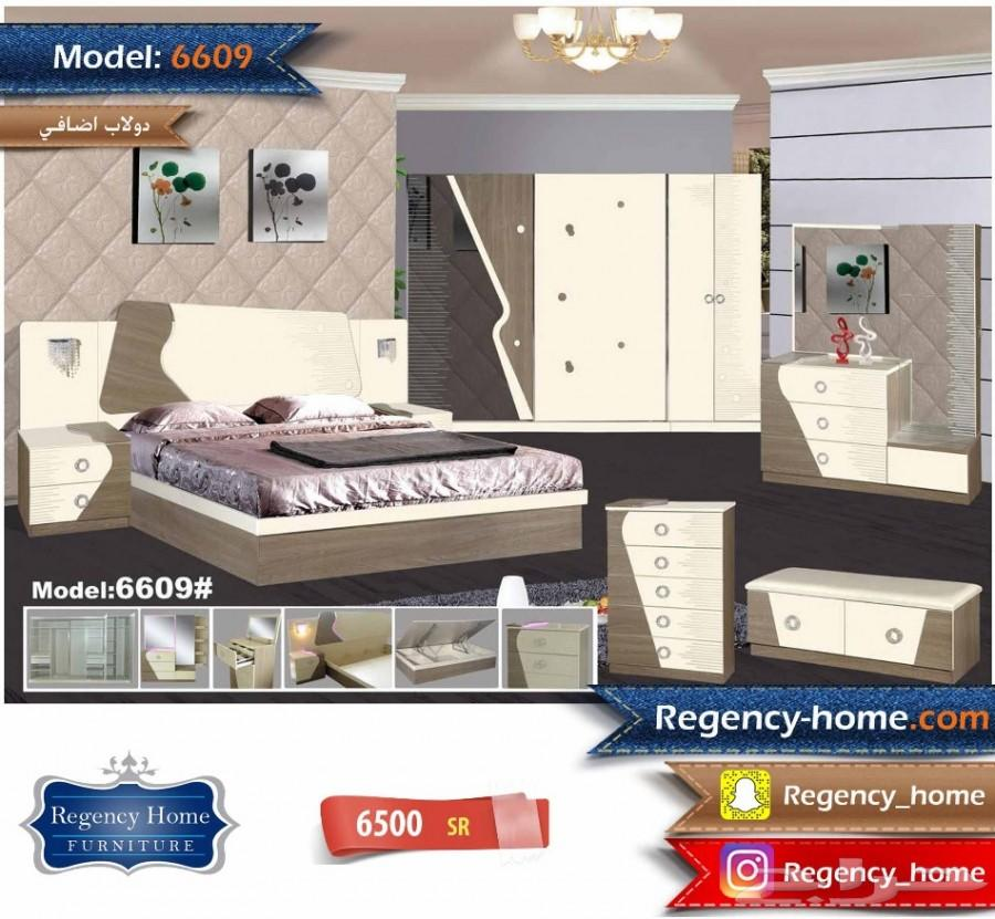 غرف نوم عصرية بتصاميم مميزة