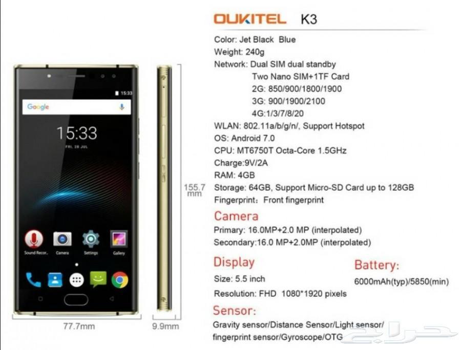 OUKITEL K3(اصلي) الجديد كليا