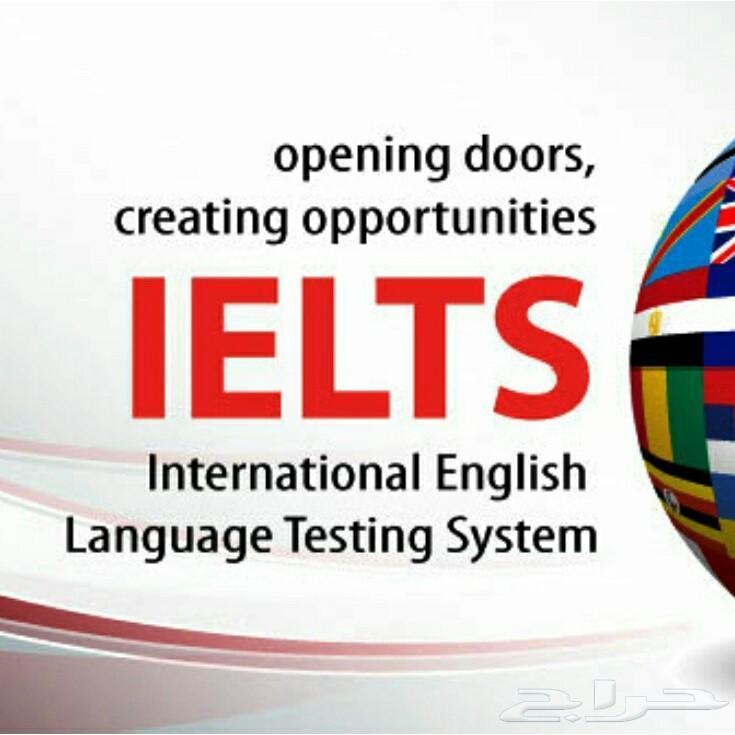 مدرس لغة انجليزية ومدرب ايلتس
