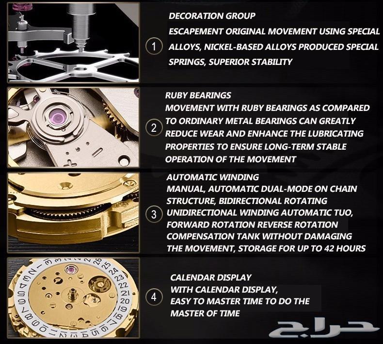 الساعات الاصلية بادق تفاصيل الماركات العالمية