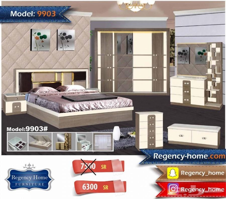 غرف نوم مودرن بألوان خشبية و تصاميم عصرية