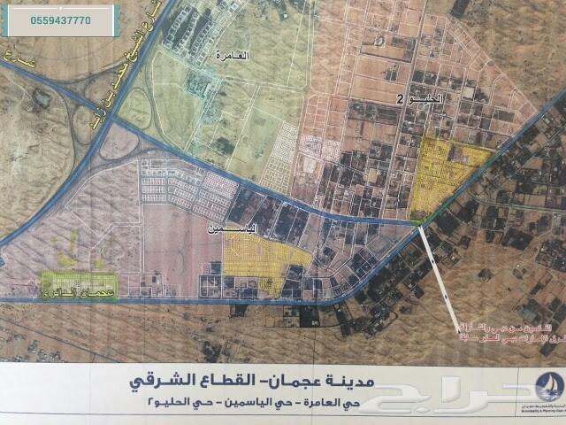 اراضي سكنيه مميزة في عجمان من المطور مباشرة