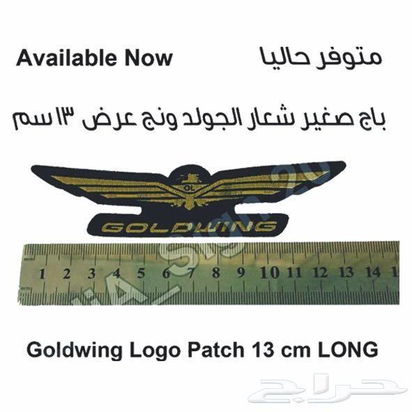 شعار هوندا قولد وينق دقه عالية goldwings