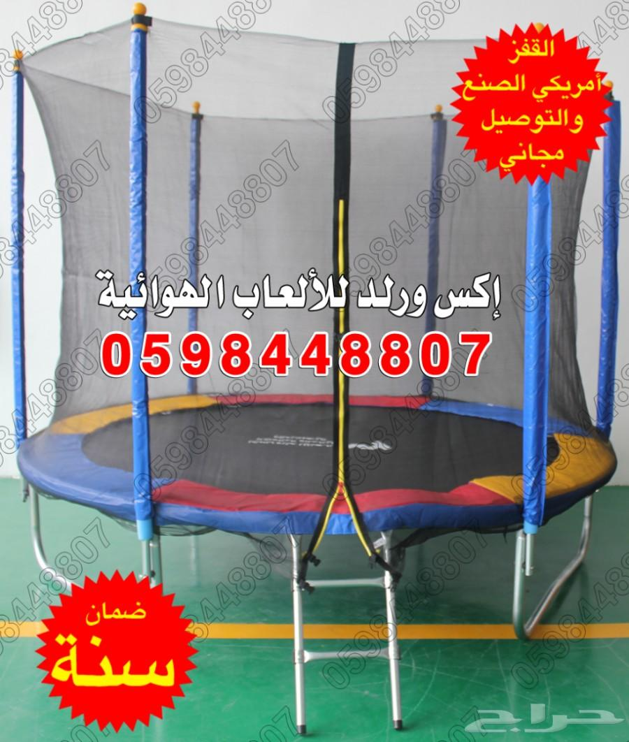 0598448807 نطيطات شبك سعر الحبة بسعر الجملة