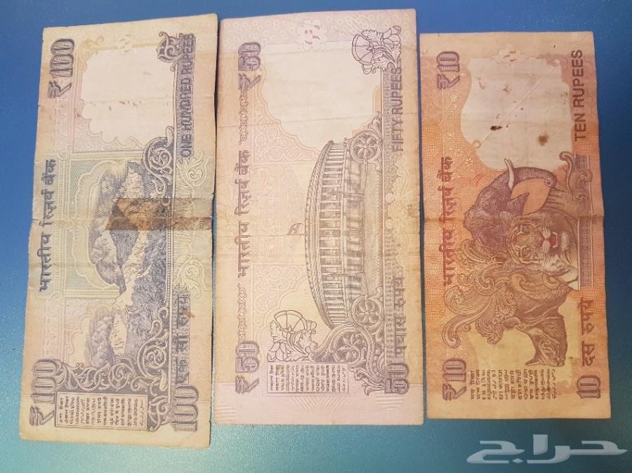 عملات الهند