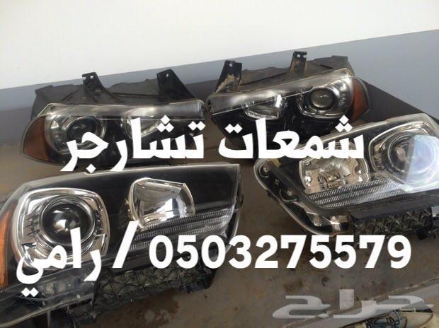 علبه دركسون وشمعات تشارجر 11-12-13-14