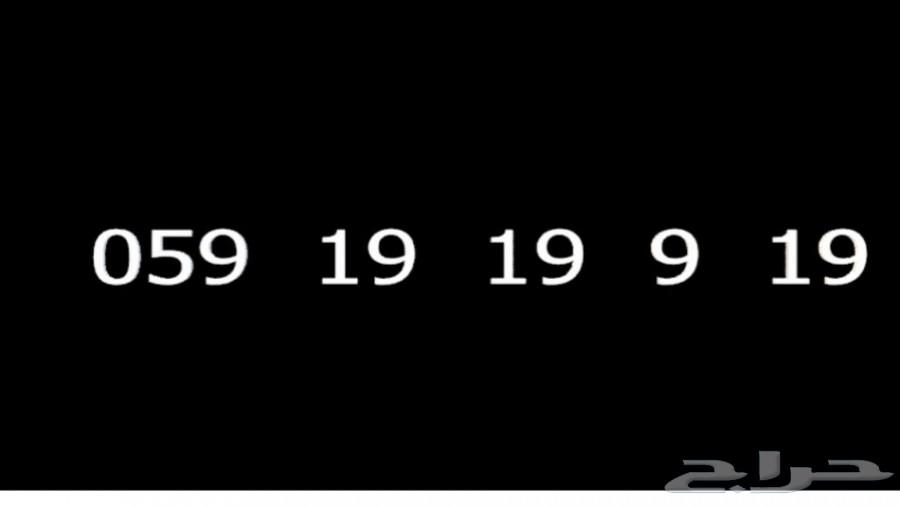 19 9 19 19 059