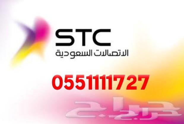 رباعي stc بسعر مميز 11 11
