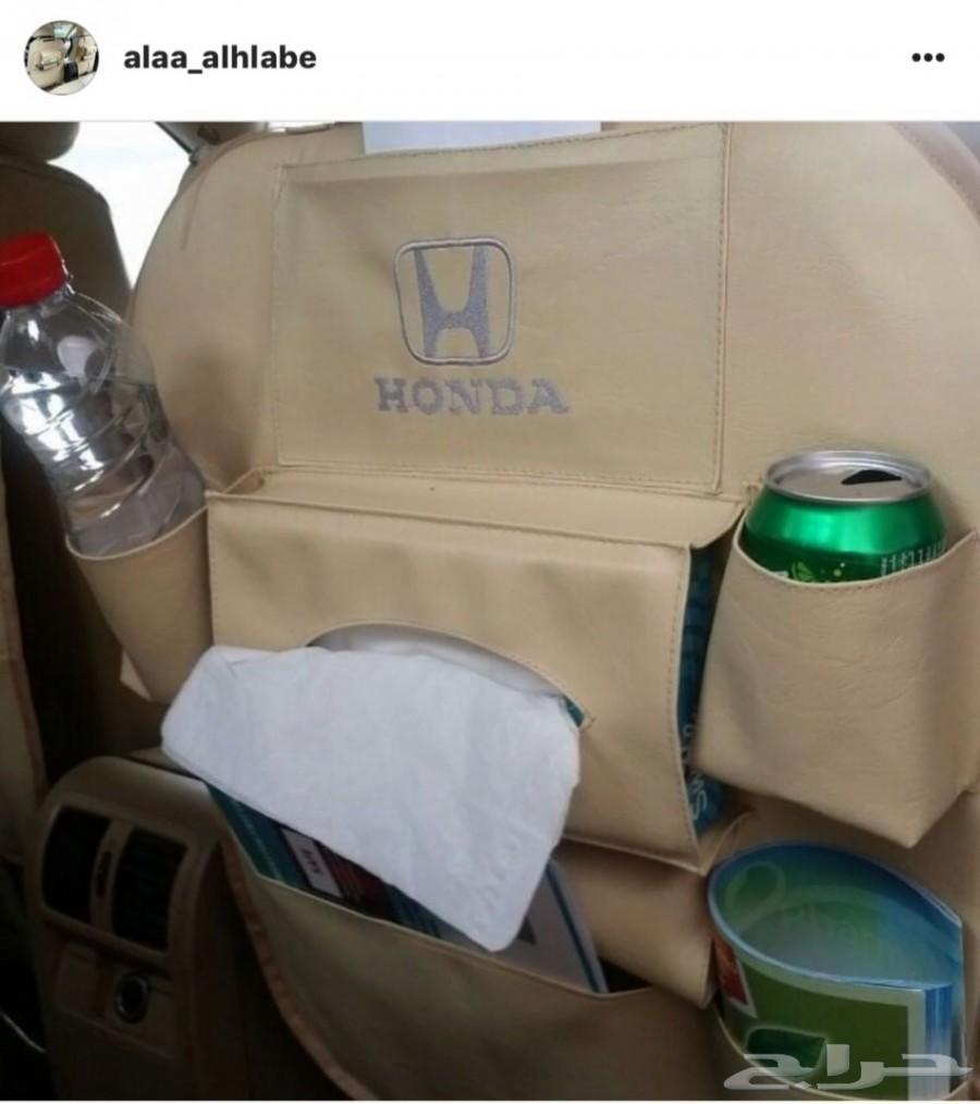 حقيبة السيارة الخلفية