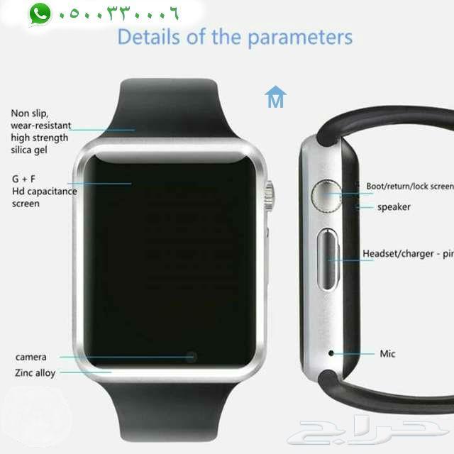 ساعة ذكية - شريحة وكاميرا وذاكرة وشاشة لمسGT