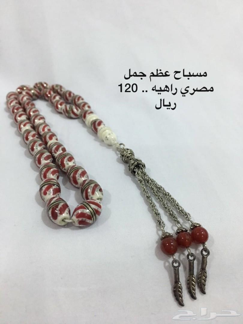 اللي مايشتري يتفرج-اقل سعر اكبر تشكيلة رجالية