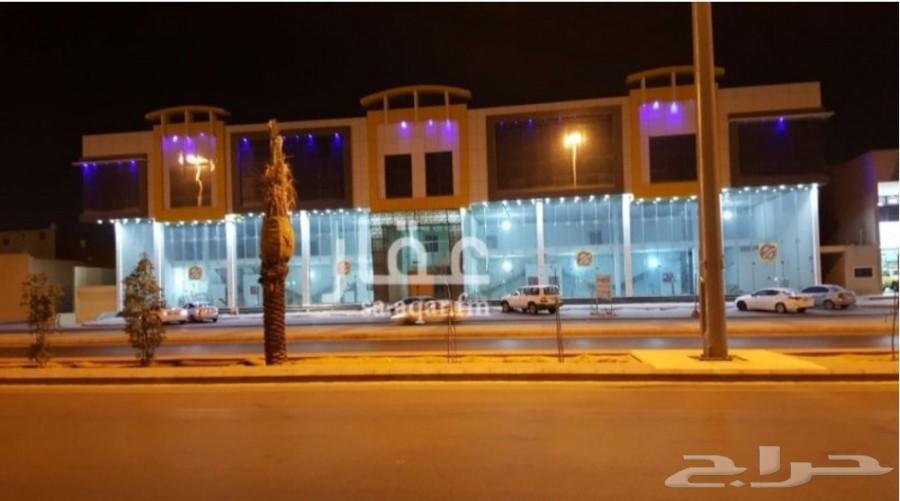 عمارة تجارية 2400متر في حي اليرموك للبيع