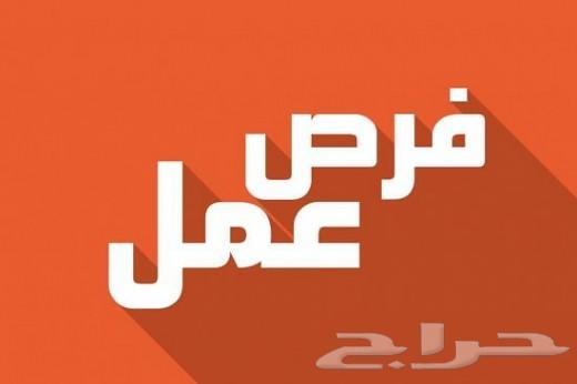 عامل يمني يبحث عن فيزة عمل