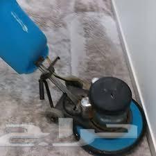 شركة تنظيف بيوت بالطائف غسيل موكيت سجاد شقق