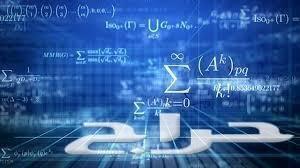 مدرس رياضيات اردني خبرة 15 سنة في الرياض