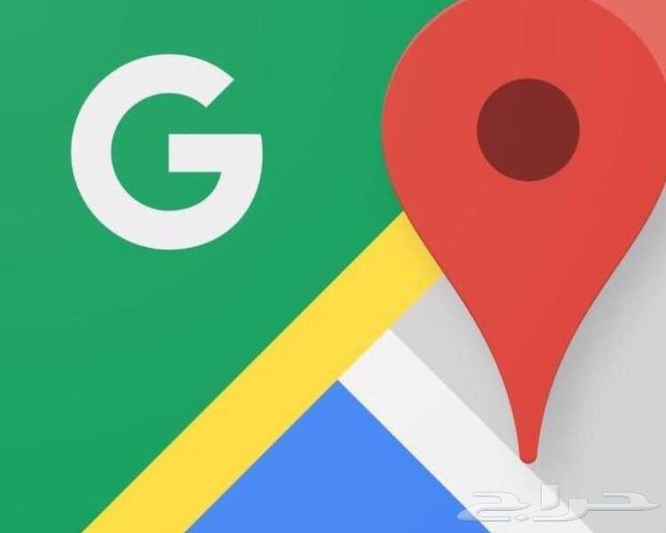اضافة موقع محلك على الخرائط