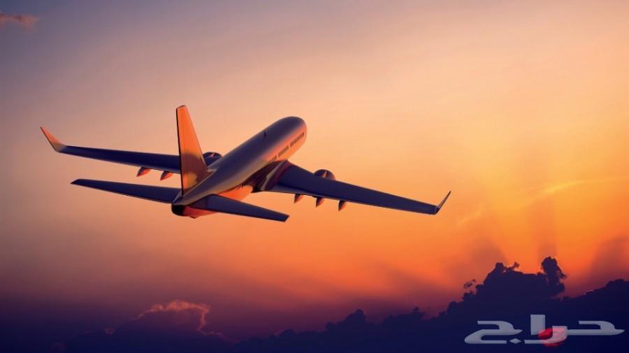 حجوزات طيران .