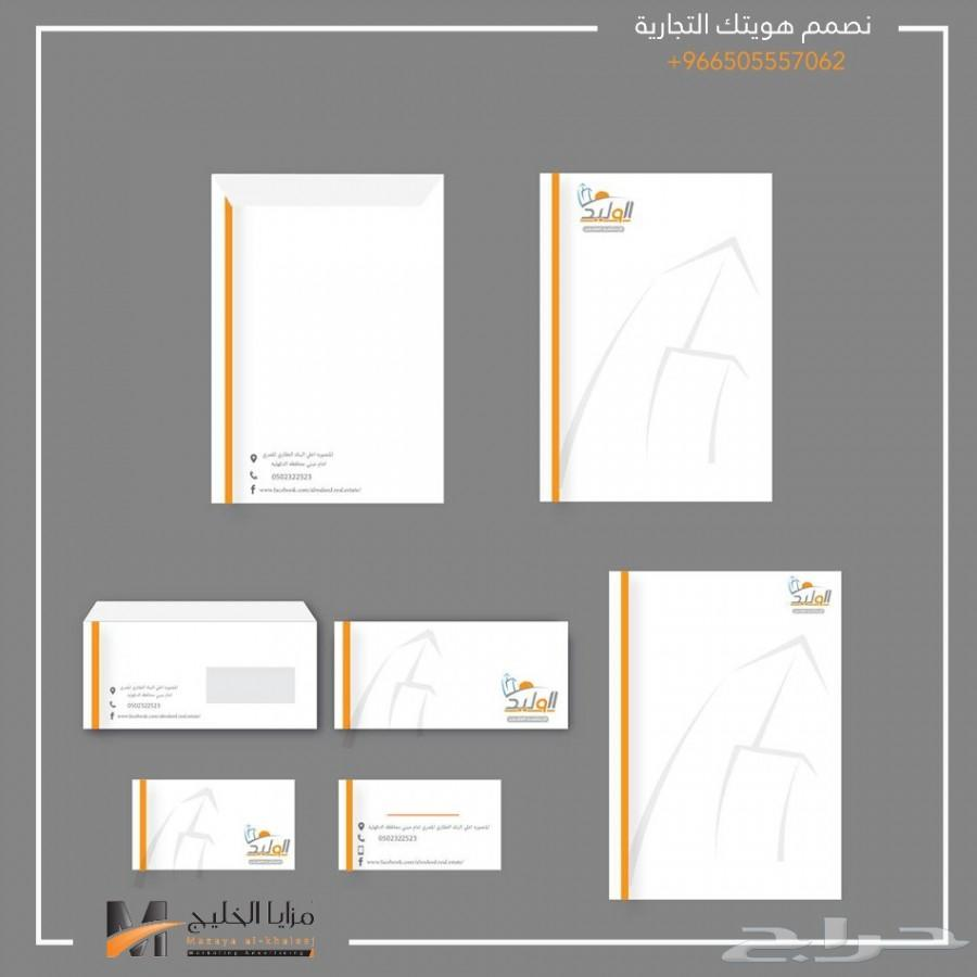 دعاية اعلان طباعة مطبوعات اكياس حروف لوحات