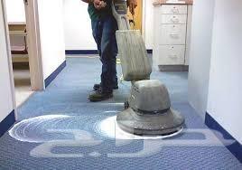 شركة تنظيف منازل بالطائف غسيل موكيت سجاد شقق