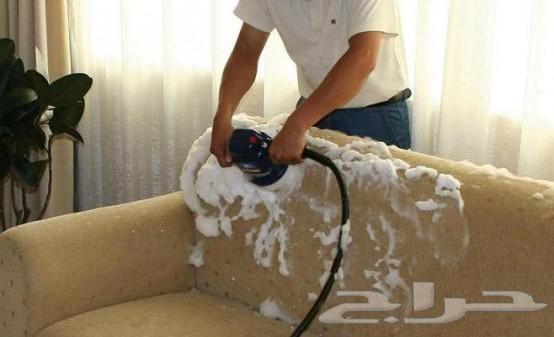 شركة تنظيف منازل شركة تنظيف بيوت شركة نظافة