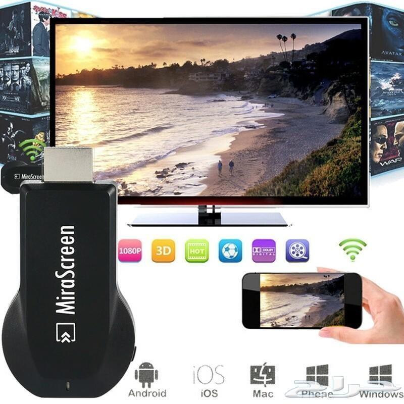 التلفاز wifi 800x800-1_-5a7f0fb54