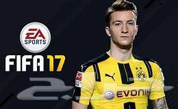 لعبة فيفا 17 بلايستيشن 4 FIFA 17 PS4 نظيف جدا