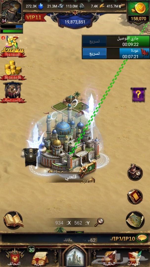 للبيع قلعه انتقام السلاطين