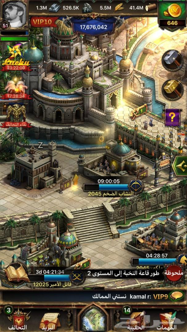 قلعة انتقام السلاطين هيبة واحد القوة 17 مليون