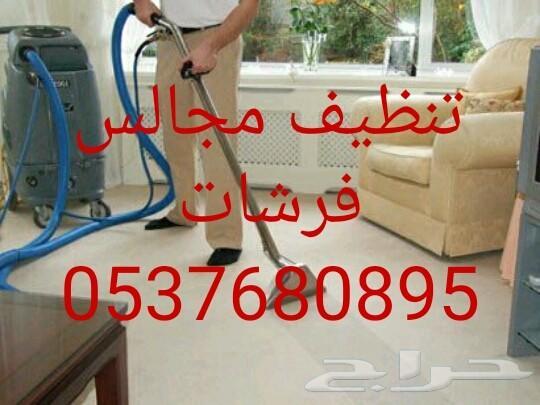 تنظيف منازل شركة تنظيف منازل نظافة منازل