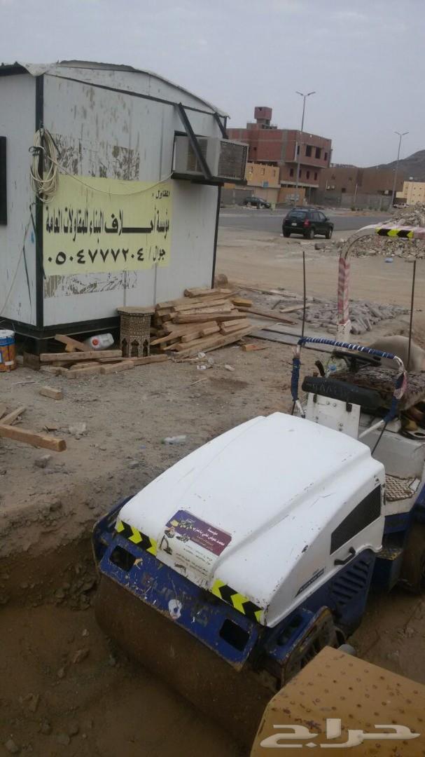 مؤسسة احلاف البناء