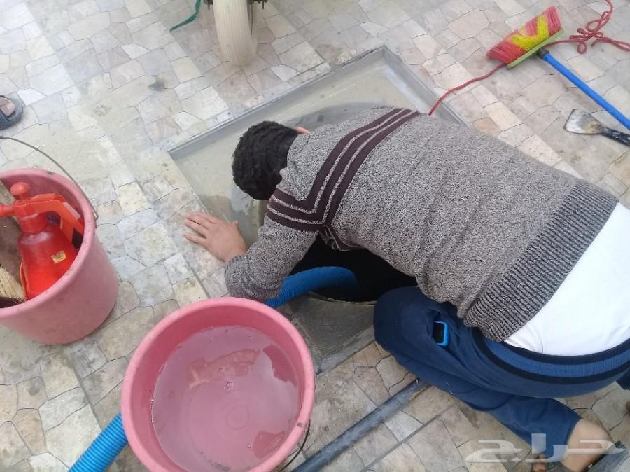 شركة تسليك بالوعات وكشف تسربات المياه