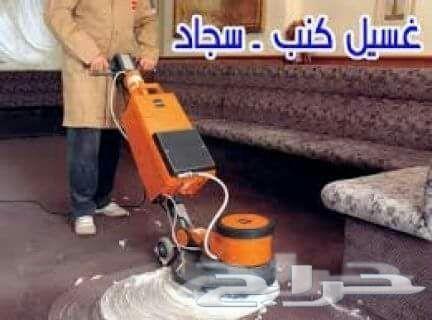 غسيل فلل وعماير.تنظيف شقق واستراحات
