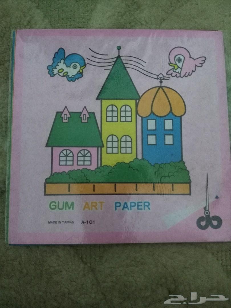 اغراض مدرسية قديمة