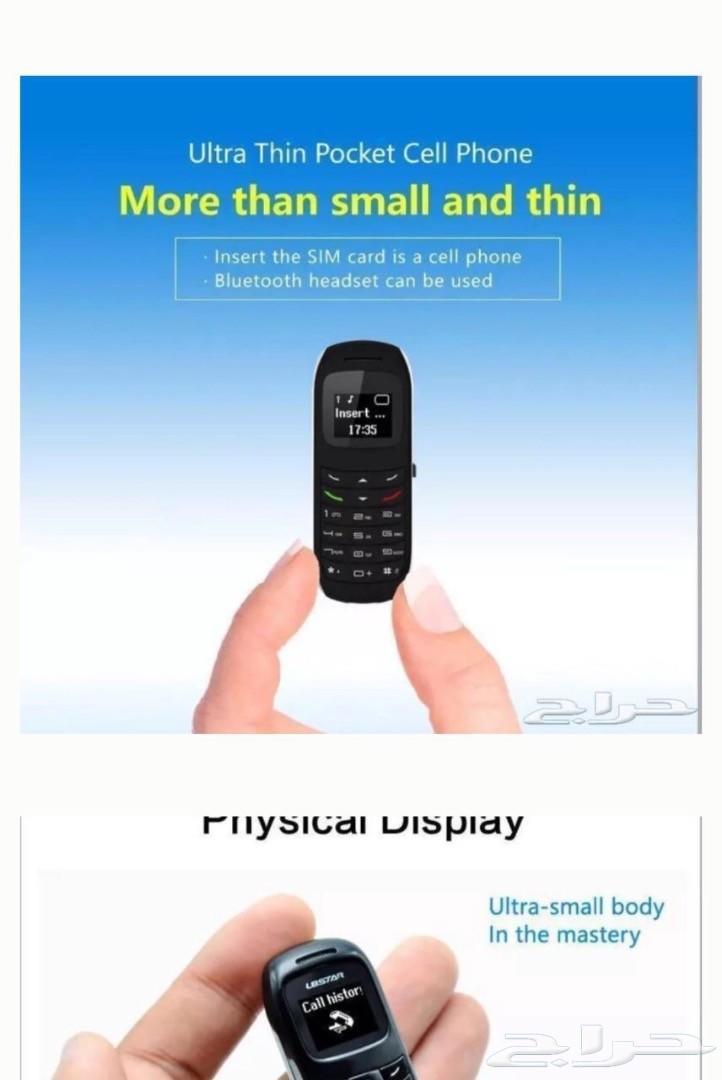 الجوال الأصغر فى العالم BM70