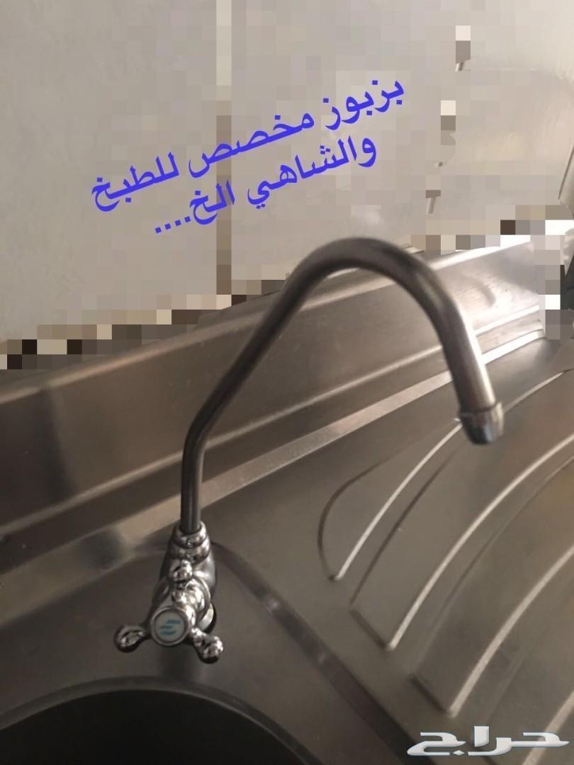 محطات تحلية المياه المنزلية ب900 ريال