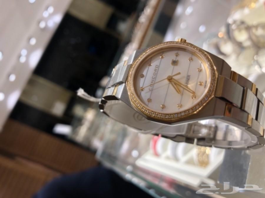 ساعة كونكورد ( concord ) ذهب الماس اصليه
