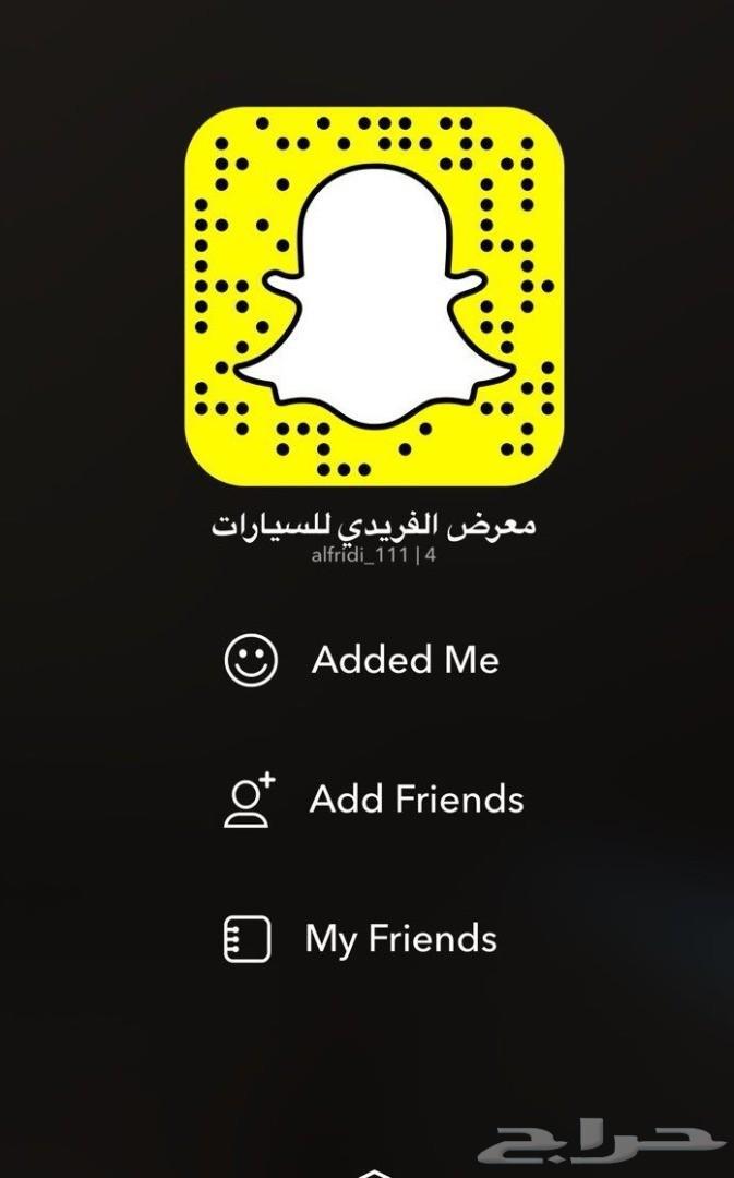 شاص ديزل 8سلندر2018فل كامل سعودي