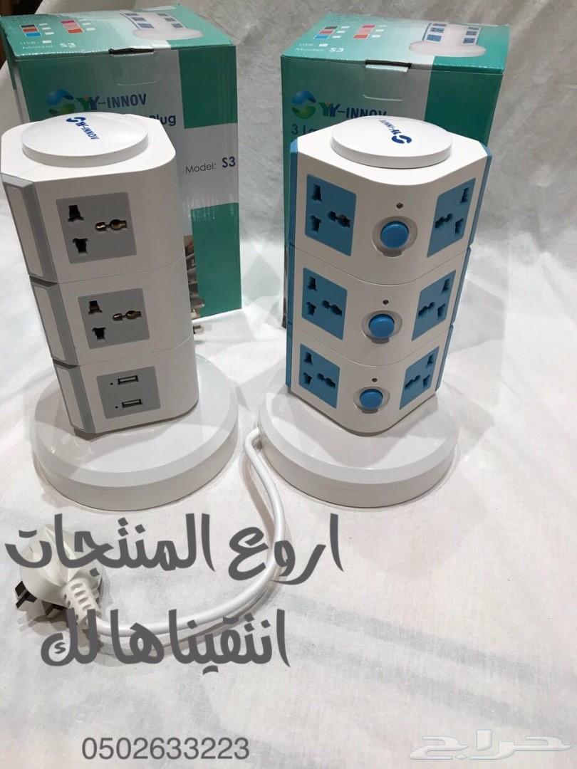 توصيلة كهرب .. 11 فيش و 2 USB