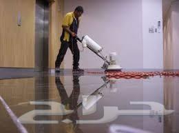 شركة تنظيف منازل جلي بلاط جلي رخام شركة نظافة