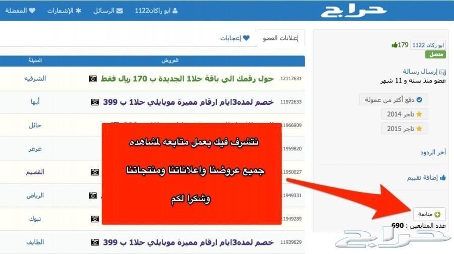 انترنت مفتوح بدون استخدام عادل ( الحق عليه)