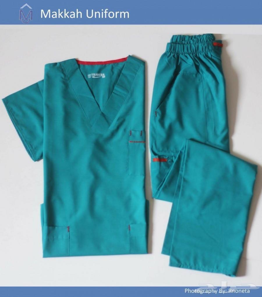 يونيفورم متنوع .. زى طبى .. ملابس طبية