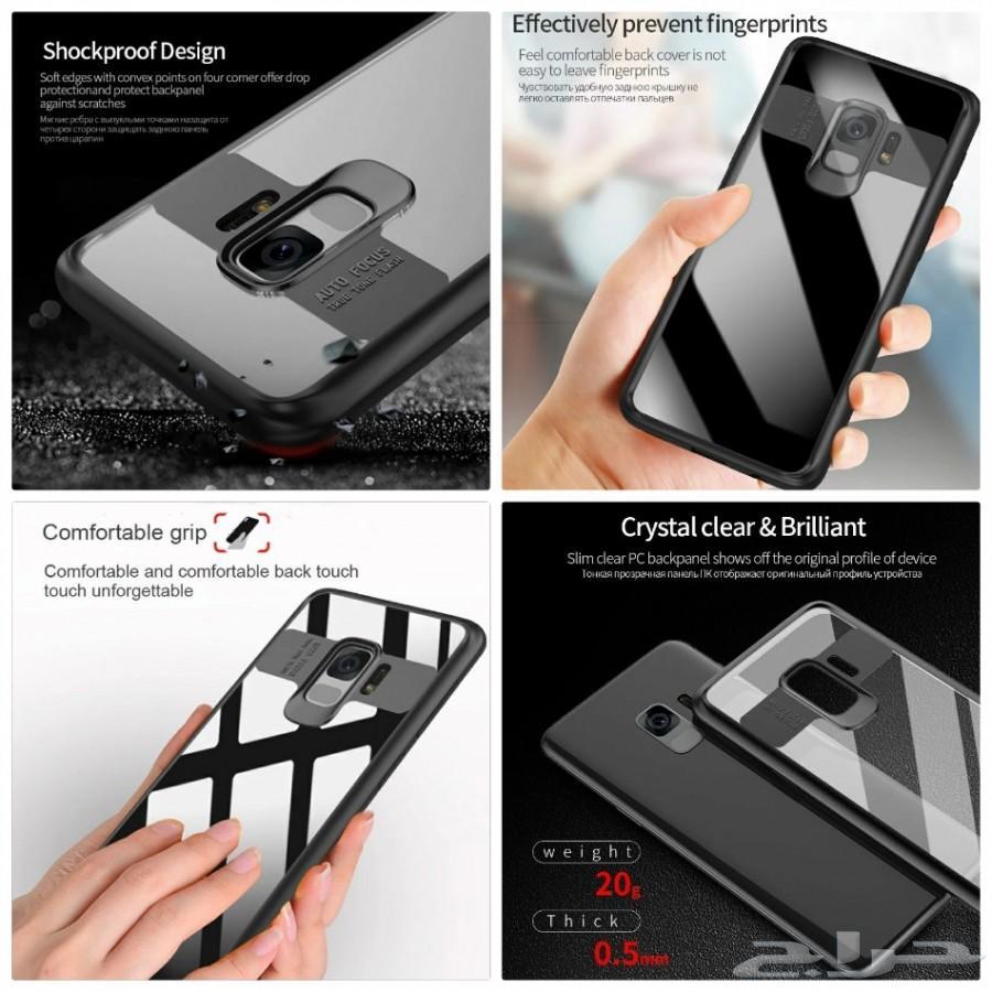 ستيكرات كفرات مقاومه للصدمات Galaxy S9 Plus