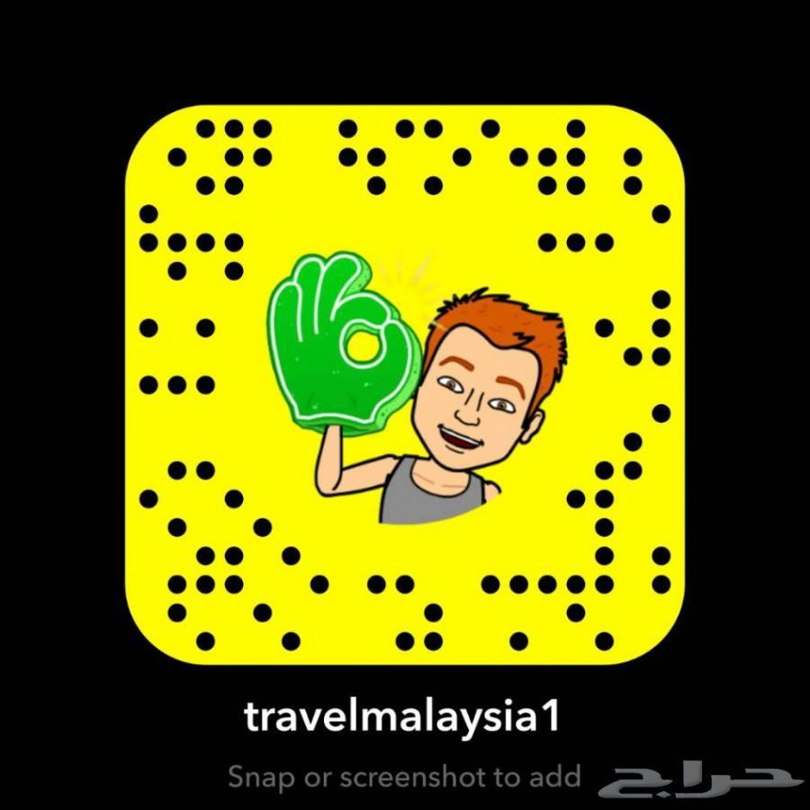 بكج سياحي 9 ايام بماليزيا لزوجين وطفلين 2018