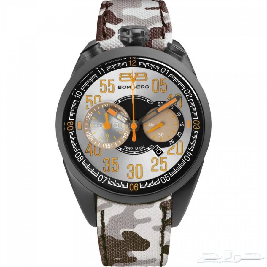 ساعة جميلة ومميزة بومبيرج Bomberg