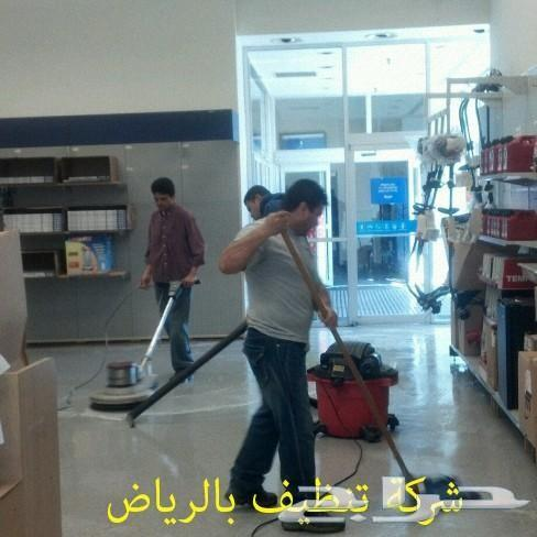 شركة تنظيف شقق منازل فلل جلى رخام جلى بلاط
