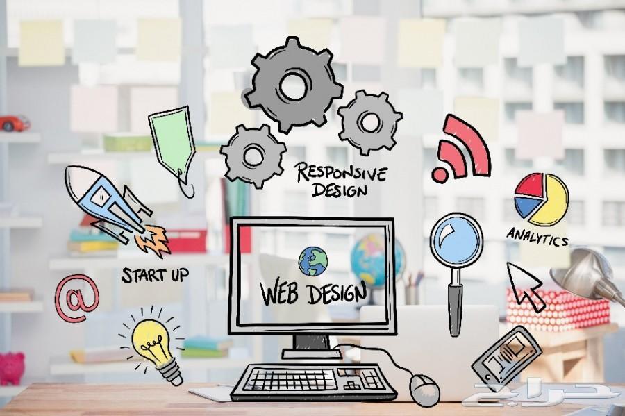 تصميم موقع اكتروني   حقق حلمك وانشاء مشروعك ا