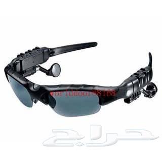 نظارة شمسية لاسلكية ستيريو بلوتوث لأي جوال